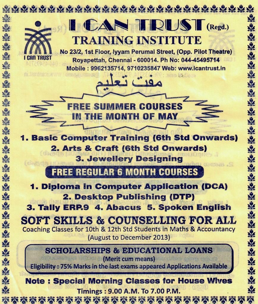 Summer Course Flyer 001